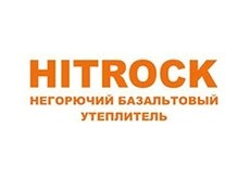 HITROCK Сэндвич